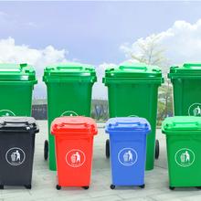 云浮公共环保垃圾桶厂家直销图片