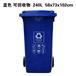 上海公共環保垃圾桶廠家供應