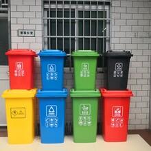 河源分类环保垃圾桶240升经销商图片