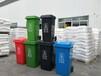 潮州公共環保垃圾桶廠家直銷