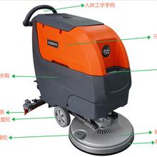 高登GD50-55手推式洗地机厂家直销图片