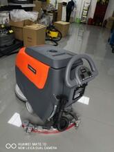 厂家供应电动手推式洗地机工厂车间洗地车图片