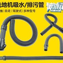九江洗地机吸水胶条哪里有卖图片