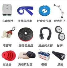 深圳洗地机吸污管哪里有卖图片