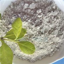 广东佛山铝土矿铝矾土当天发货——君诚环保集团