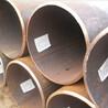 厚壁钢管厂生产300-382014-110mm