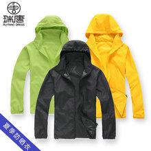 夏季透气薄款韩版防晒服户外皮肤风衣男女外套防紫外线外套风衣图片