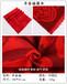 西安圍巾廠家批發定制年會公司專用平安福紅圍巾可刺繡印刷