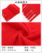 西安披肩圍巾廠家直銷開業年會聚會活動禮品紅圍巾定制刺繡印log