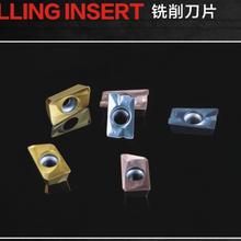 銑削刀片APMT1604通用款及高硬款圖片