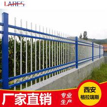 厂区围墙护栏园艺园林护栏锌钢围墙护栏铁艺围墙护栏榆林热销