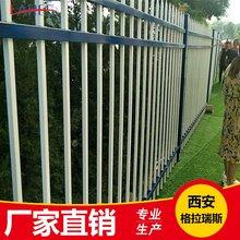 西安格拉瑞斯围墙护栏小区专用护栏蓝色绿白