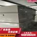 酸洗槽電鍍槽PP槽化工槽防腐槽