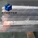 钛包铜电镀电解槽阳极和阴极钛包铜复合板冶金金属钛阳极阴极