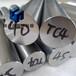TC4钛合金棒大直径钛圆棒外径60mm80mm100mm105mm110mm120mm150m