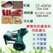 蝦醬機花生醬機辣椒醬機電動研磨機商用多功能