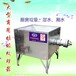 豆沙機新型高效綠豆紅豆豌豆花生餡料研磨機大型棗泥豆沙餡磨泥機