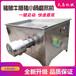 不銹鋼研磨機豬肺牛肺磨漿機商用豬小腸磨泥機一機多用大型粉碎機