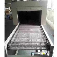 仕航定制304不锈钢烘干输送带面条烘干带输送带耐高温传动带图片