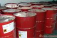 臨沂郯城醫療廢物、農藥廢物、廢活性炭,廢桶簽協議環評驗收