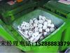 臨沂郯城HW29廢燈管、HW08廢油(新消息)