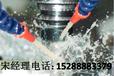 聊城茌平廢水、HW49廢包裝物電話是多少