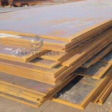 上海中厚板现货销售质量担保价格优惠