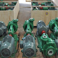 UHB砂浆化工离心泵UHB耐酸碱化工泵耐腐蚀化工泵