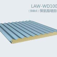 沈阳聚氨酯彩钢复合板厂家聚氨酯封边岩棉复合板图片