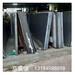 雅安不锈钢瓦楞板雅安304不锈钢天沟不锈钢板厂
