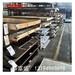 绵阳不锈钢天沟(304/316L)厂不锈钢板厂