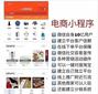 肇慶微信朋友圈廣告服務圖片