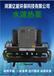 先威水源熱泵機組大型中央空調設備變頻冷暖螺桿式水地源熱泵生產廠家