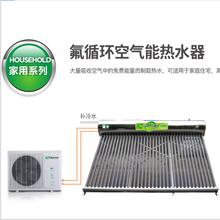 出口先威304不锈钢家用太阳能热水器太阳能集热器真空管集热器