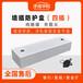 銀行鋼性安全防護盒涉成華陽HY-815Q2