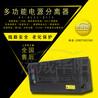 供应全国各大银行线路分理器电源集中处理器多功能电源盒银行刚性防护