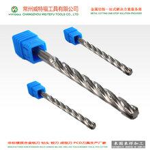 高精度鋼用鉸刀定做硬質合金鎢鋼鉸刀廠家常州威特福工具圖片