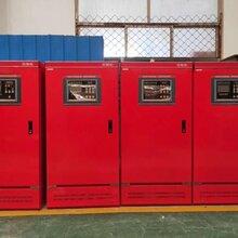 消防泵控制柜,雙電源柜,消防巡檢柜CCCF認證標準