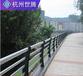 橋梁護欄廠家供應市政園林景觀防護欄桿大橋河道防撞隔離欄桿
