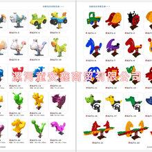 幼兒園塑料玩具,質優價廉,漯河童安鑫商貿有限公司