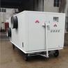 水冷移动式谷物冷却机