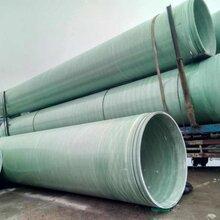 廠家直銷玻璃鋼管道-玻璃鋼夾砂管-電纜管-大口徑玻璃鋼管圖片