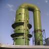 河北厂家直销玻璃钢脱硫塔锅炉电厂烟气脱硫塔