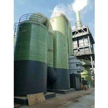 廠家直銷玻璃鋼脫硫塔煙氣、鍋爐脫硫塔