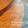 南京仿石压花地坪实景图片分享