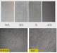 清水混凝土施工工業風灰色藝術漆批發