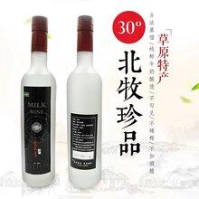 阿倫蘇奶酒北牧貿易奶酒有限公司出品純奶酒阿倫蘇圖片