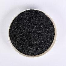 鑫森空气过滤机炭布用活性炭椰壳活性炭3060目有害气体吸附