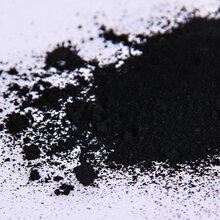 超细活性炭油墨防升华印花油墨涂料纺织印染图片
