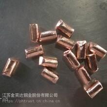 T2銅粒,瑪鋼銅粒,鑄造銅粒,銅粒,高純銅粒圖片
